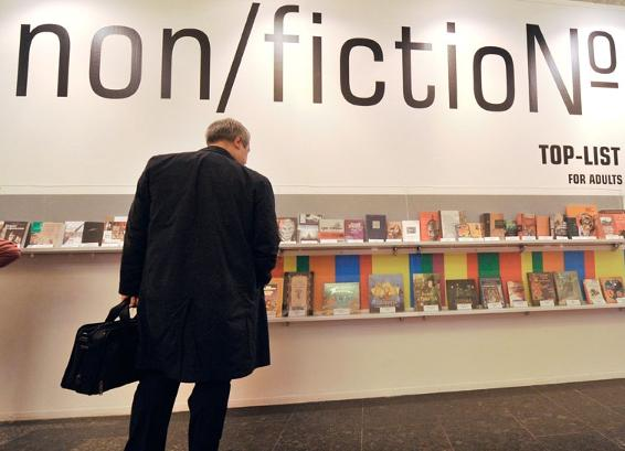 Ярмарка Non-Fiction в Москве